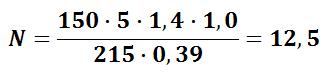 Расчёт количества светодиодных светильников