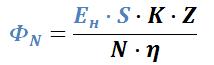 Формула расчёта светового потока одного светильника