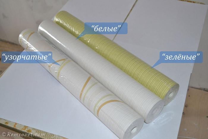 Комбинированные флизелиновые обои в рулонах