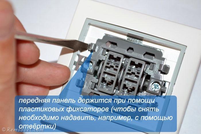 Подключение выключателя Lezard, разборка выключателя