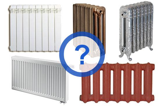 Какой радиатор отопления выбрать?