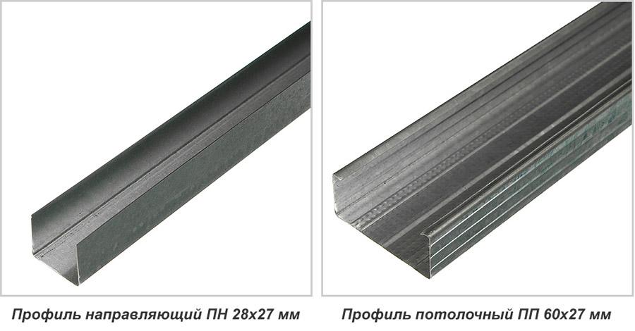 профиль направляющий ПН 28х27 мм, профиль потолочный ПП 60х27 мм