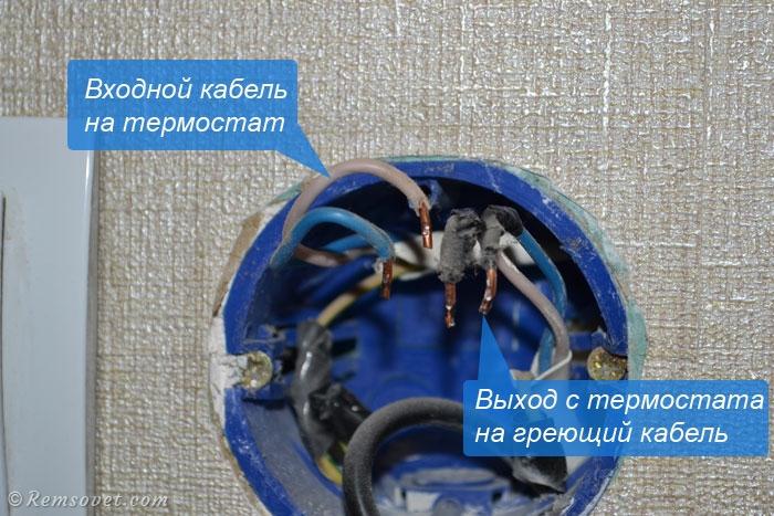 Отсоединяем провода от терморегулятора