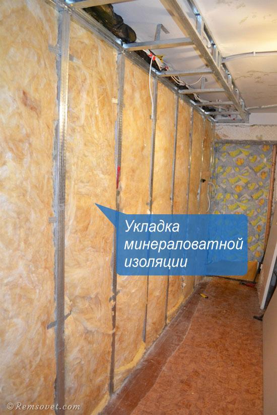 Укладка минераловатной изоляции в конструкцию стены, звукоизоляция стены