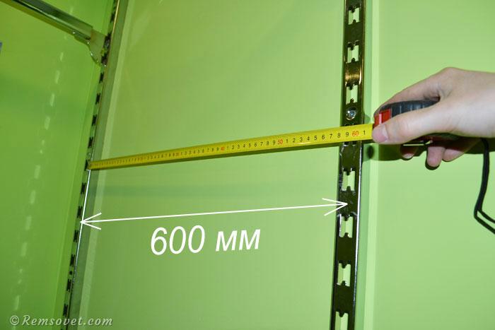 Расстояние между центрами направляющих 600 мм