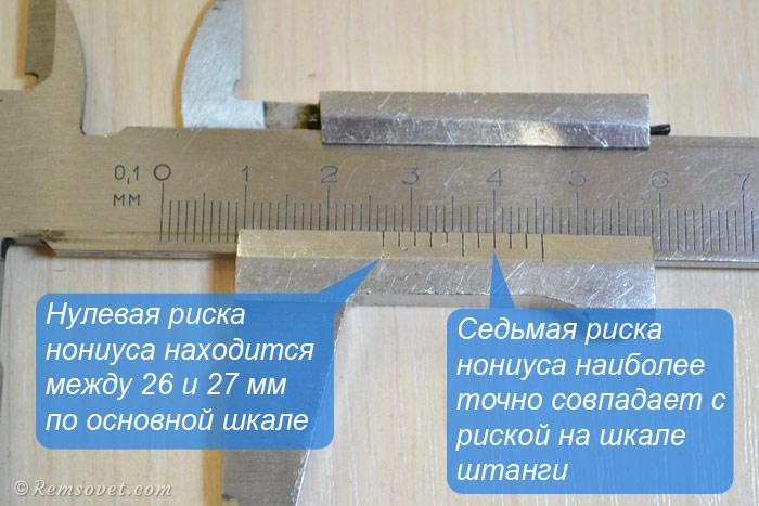 Как снимать показания при использовании штангенциркуля, шкала штанги, шкала нониуса