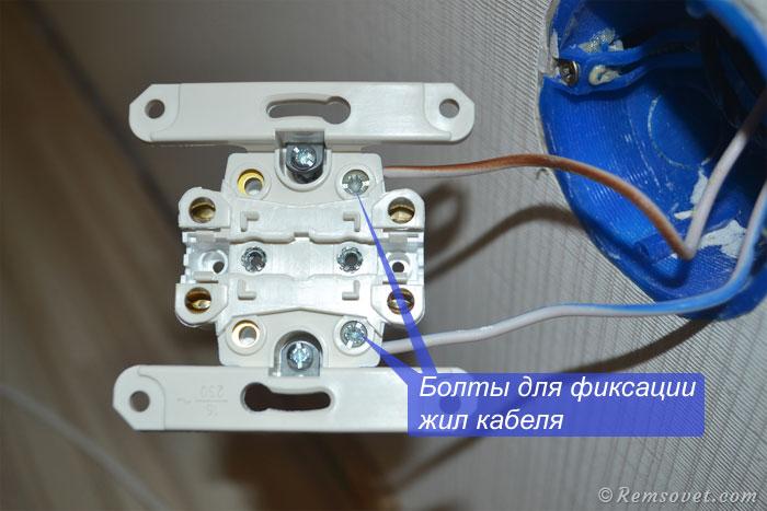 1582554300_vnutrennyaya-dvoynaya-rozetka-7.jpg