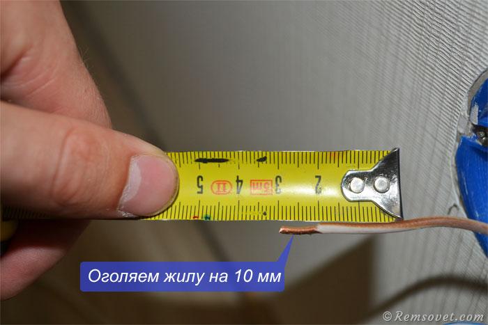 1582554342_vnutrennyaya-dvoynaya-rozetka-6.jpg