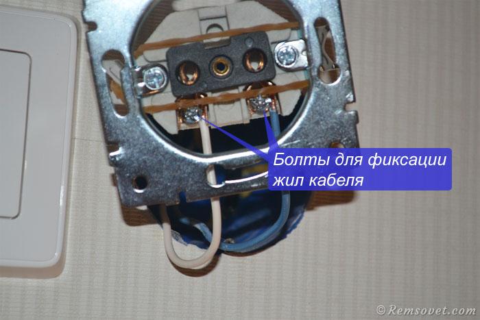 1582554987_odinarnaya-rozetka-5.jpg