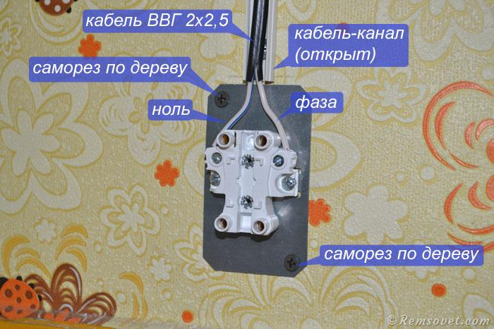 Установка наружной розетки, подключение кабеля