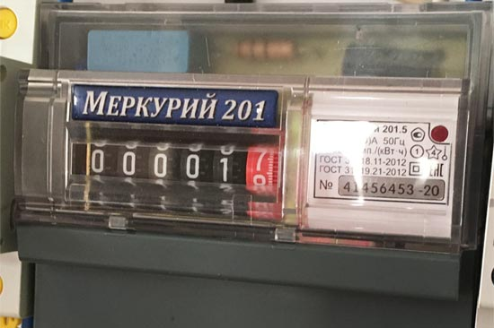 Установка и подключение счётчика электроэнергии «Меркурий 201.5»